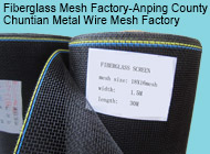 Anping County Chuntian Metal Wire Mesh Factory
