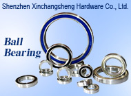 Shenzhen Xinchangsheng Hardware Co., Ltd.