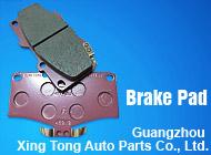 Guangzhou Xing Tong Auto Parts Co., Ltd.