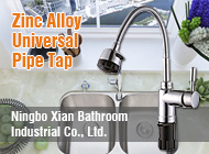 Ningbo Xian Bathroom Industrial Co., Ltd.