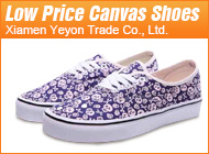 Xiamen Yeyon Trade Co., Ltd.
