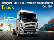 Shanghai CIMC F.O.C Vehicle Manufacturer Co., Ltd.