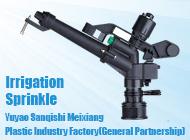 Yuyao Sanqishi Meixiang Plastic Industry Factory(General Partnership)