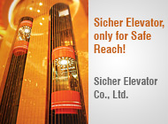 Zhejiang Sicher Imp. & Exp. Co., Ltd.