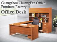 Guangzhou ChuangFan Office Furniture Factory