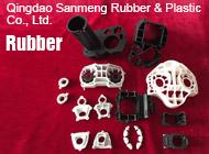 Qingdao Sanmeng Rubber & Plastic Co., Ltd.