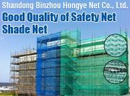Shandong Binzhou Hongye Net Co., Ltd.