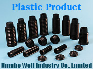 Ningbo Well Industry Co., Limited
