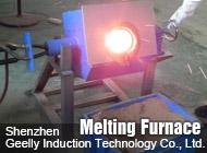 Shenzhen Geelly Induction Technology Co., Ltd.