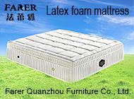 Farer Quanzhou Furniture Co., Ltd.