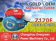 Changzhou Evergreen Power Machinery Co., Ltd.