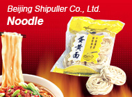 Beijing Shipuller Co., Ltd.