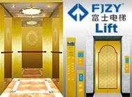 Shandong FUJIZY Elevator Co., Ltd.