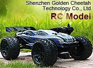 Shenzhen Golden Cheetah Technology Co., Ltd.