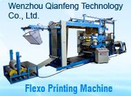 Wenzhou Qianfeng Technology Co., Ltd.