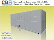 Guangzhou Icesource Refrigeration Equipment Co., Ltd.