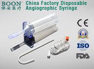 Shenzhen Baoan Medical Supply Co., Ltd.