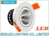 BEELED LIGHTING CO., LIMITED