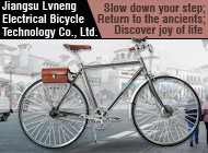 Jiangsu Lvneng Electrical Bicycle Technology Co., Ltd.