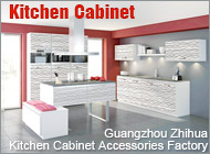 Guangzhou Zhihua Kitchen Cabinet Accessories Factory