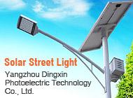 Yangzhou Dingxin Photoelectric Technology Co., Ltd.