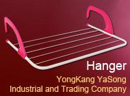 YongKang YaSong Industrial and Trading Company