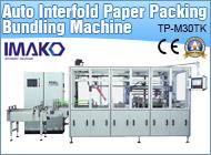 Shantou Imako Automatic Equipment Co., Ltd.