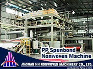 JIASHAN HH NONWOVENS MACHINERY CO., LTD.
