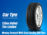 China United Tire Limited