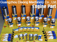 Guangzhou Disong Machinery Co., Ltd.