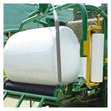 Blown LLDPE Silage Wrap Film