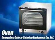 Guangzhou Gainco Catering Equipment Co., Ltd.