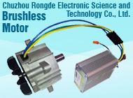 Chuzhou Rongde Electronic Science and Technology Co., Ltd.