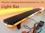 Wenzhou Haibang Police Equipment Co., Ltd.
