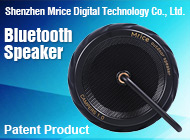 Shenzhen Mrice Digital Technology Co., Ltd.
