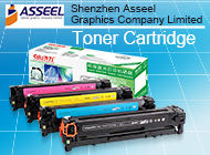 Shenzhen Aseel Graphics Company Limited