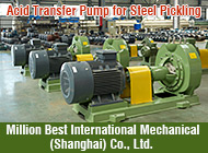 Million Best International Mechanical (Shanghai) Co., Ltd.