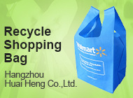 Hangzhou Huai Heng Trading Co., Ltd.