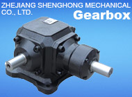 ZHEJIANG SHENGHONG MECHANICAL CO., LTD.