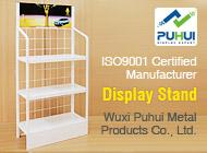 Wuxi Puhui Metal Products Co., Ltd.