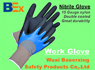 Wuxi Baoerxing Safety Products Co., Ltd.