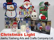 Jianhu Yasheng Arts and Crafts Company Ltd.