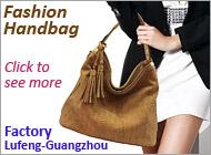 Guangzhou City Lu Feng Leather Co., Ltd.