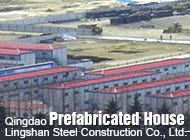 Qingdao Lingshan Steel Construction Co., Ltd.