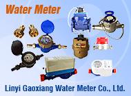 Linyi Gaoxiang Water Meter Co., Ltd.