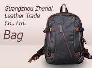 Guangzhou Zhendi Leather Trade Co., Ltd.