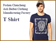 Foshan Chancheng Aoli Beibei Clothing Manufacturing Factory