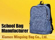 Xiamen Mingsing Bag Co., Ltd.
