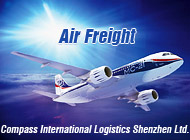 Compass International Logistics Shenzhen Ltd.