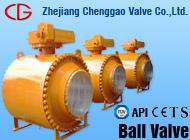 Zhejiang Chenggao Valve Co., Ltd.